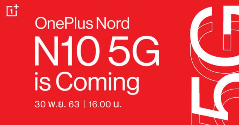 Thumbnail-Nord-N10-5G-is-coming.jpg