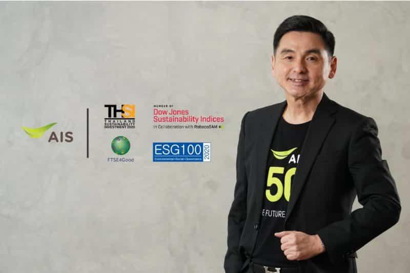 201218_Pic-1-คุณสมชัย-เลิศสุทธิวงค์-CEO-AIS.JPG