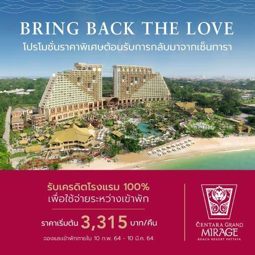 Photo-Bring-Back-The-Love-_TH.jpg