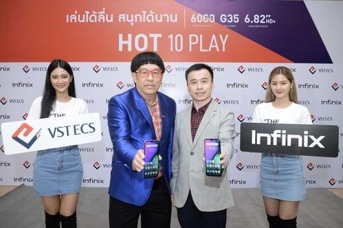 01-Infinix-จับมือ-VST-ECS-เปิดตัวสมาร์ตโฟน-HOT-10-Play-1.jpg