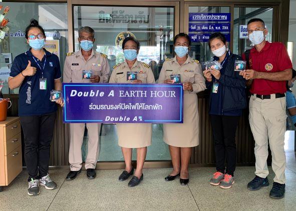 3.21-ภาพข่าว-ชุมชนร่วม-Earth-Hour.jpg