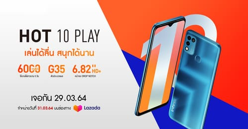 Infinix-HOT-10-Play-KV-1.jpg