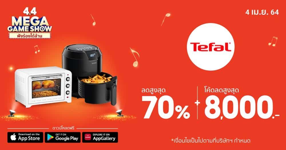 Tefal-x-Shopee-4.4.jpg