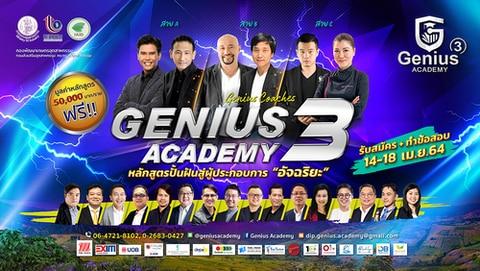 GA3_TV-Poster-1.jpg