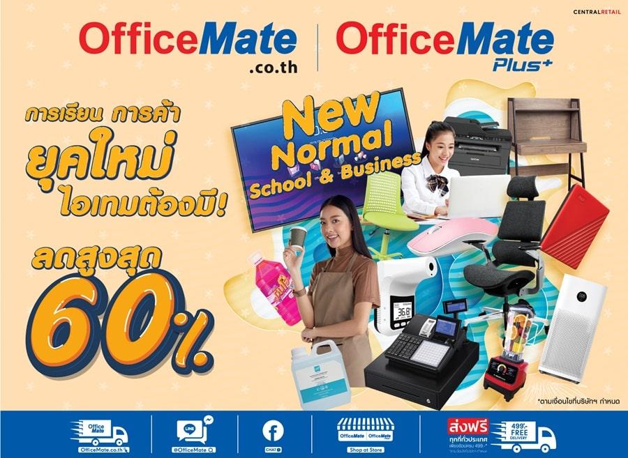 New-Normal-School-Work_1.jpg