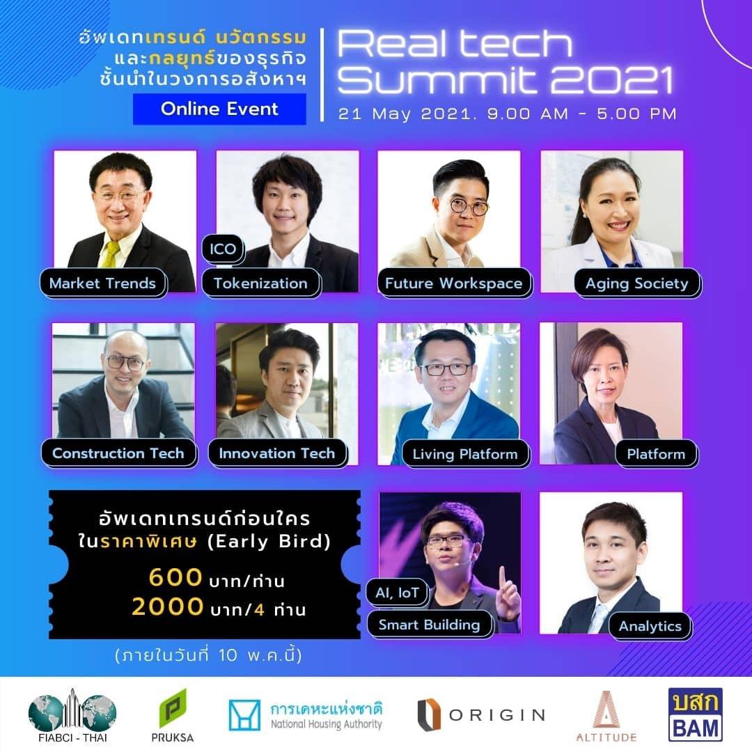 Real-tech-Speakers6.jpg