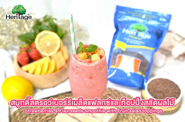 Strawberries-Flax-seeds-smoothie-with-Fruit-salad-toppings-aaaa.jpg