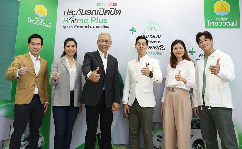 Thaivivat-Press-Home-Plus006.jpg