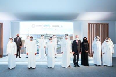 Dubai_Green_Hydrogen_Project.jpg