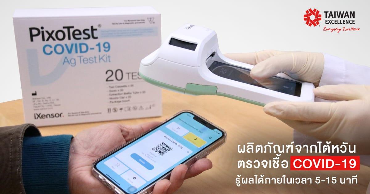 TE-SmartMedical.jpg