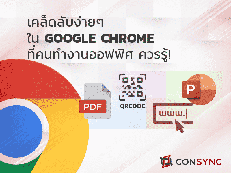 Tips-HR-Worker-Chrome800x600.png