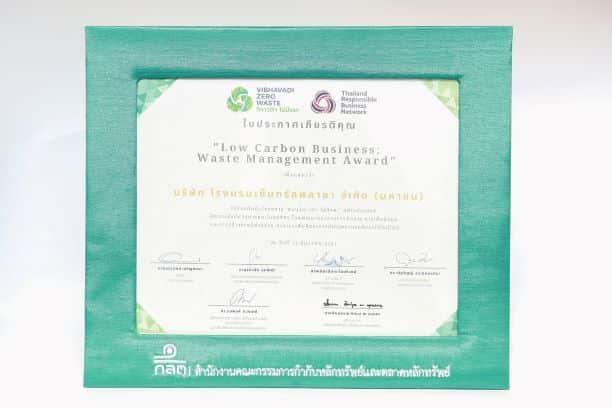 Low-Carbon-Business-Waste-Management-Award_02.JPG