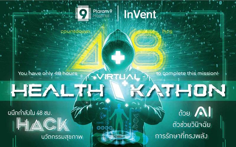 calhealthkathon800.jpg
