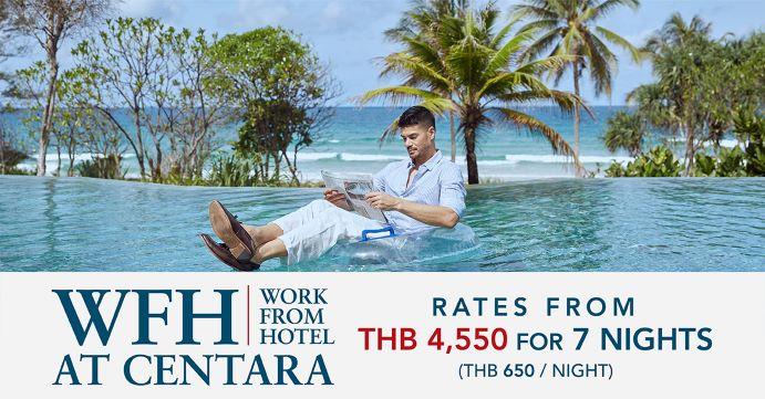 Centara-Work-From-Hotel-Package-EN.jpg