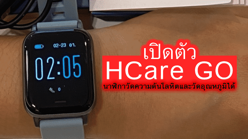 HCare-GO-01.fw_.png