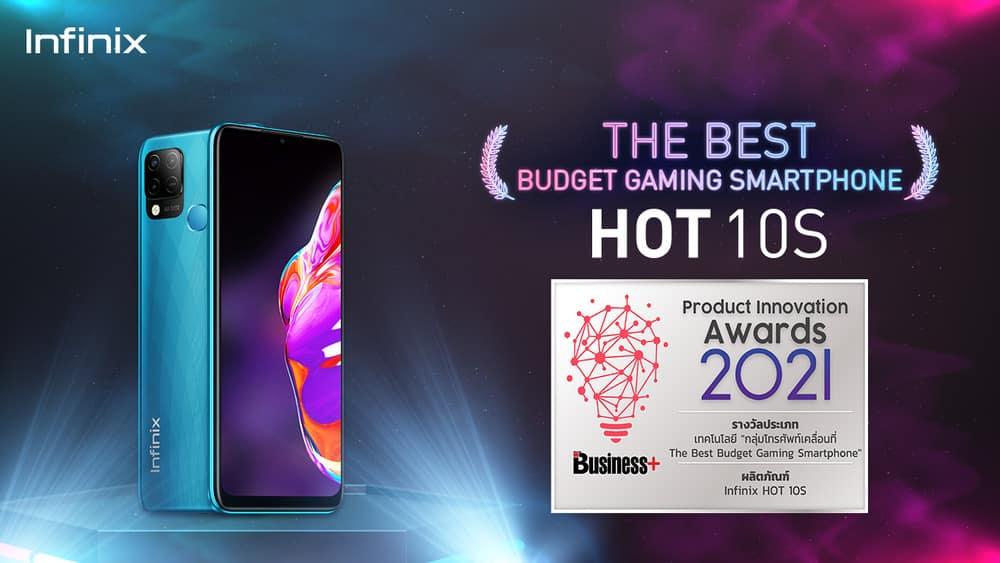 KV-Infinix-HOT-10S-Product-Innovation-Awards-2021-_1_.jpg