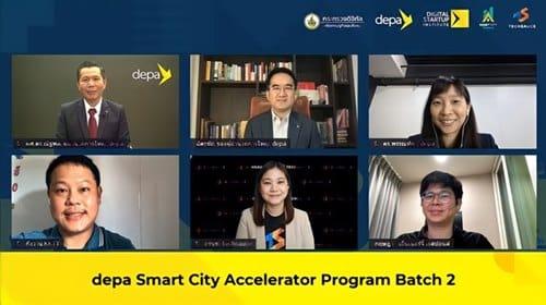 depa-Smart-City-Accelerator-Progra.jpg