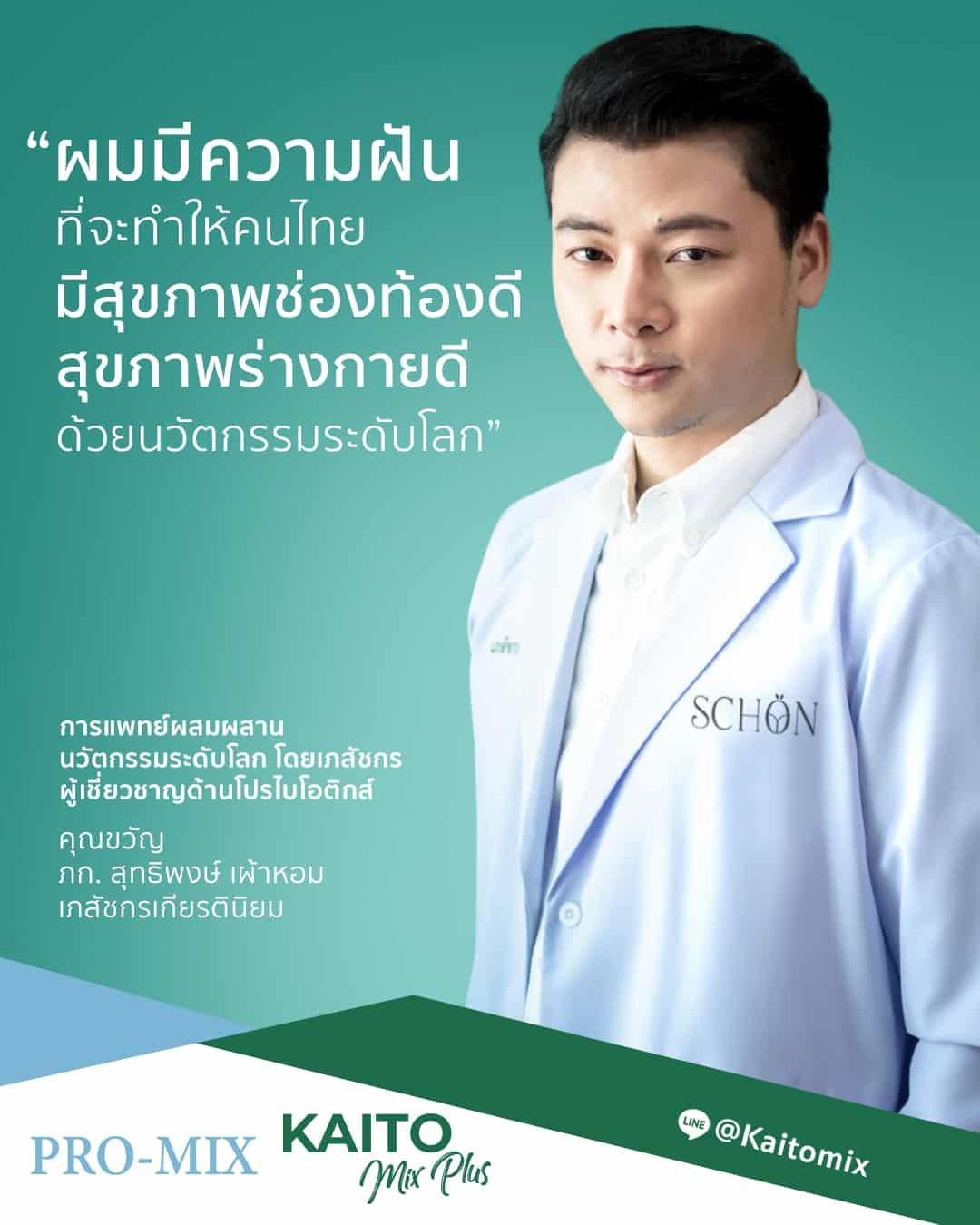 khun-Kwan-1.jpg