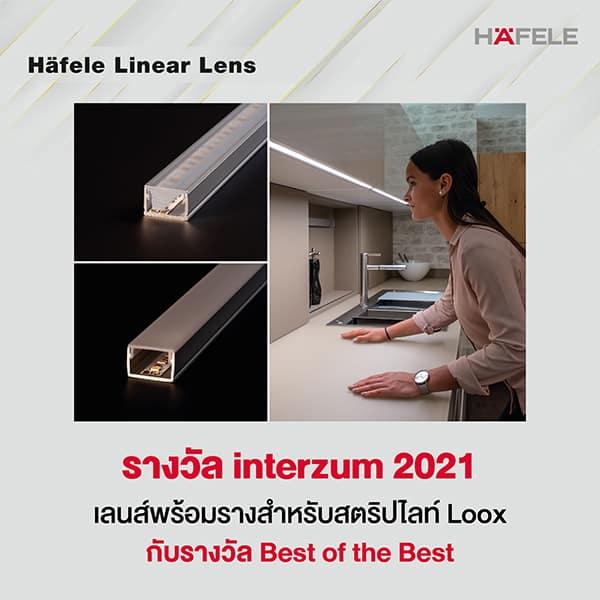 linearlens01.jpg